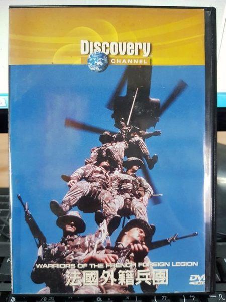 影音專賣店-P10-127-正版DVD-知識教育【法國外籍兵團】-Discovery