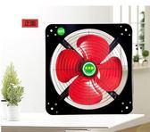 220V ~廚房12寸油煙強力靜音家用小型拍風扇換氣扇 排風扇廁所衛生間『摩登大道』