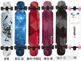 長板男女生成人刷街韓國專業初學者滑板車青少年代步刷街四輪滑板 YXS one shoes