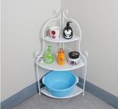 鐵藝洗手間浴室置物架衛生間馬桶收納架三角落地浴室架廁所臉盆架
