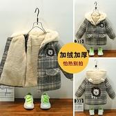 男童棉衣新款洋氣棉服兒童加絨加厚中小童棉祅寶寶呢子外套秋冬【樂淘淘】