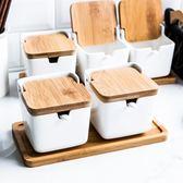 日式陶瓷竹木翻蓋調味料罐調料盒歐式簡約調味瓶廚房雜貨方形圓形  Cocoa