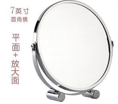 宫欧式台式化妆镜超高清欧式镜子双面梳妆镜公主镜美容放大镜