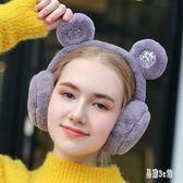 折疊圓耳朵耳套耳罩耳捂耳包保暖女學生可愛韓版冬zzy6694『易購3c館』