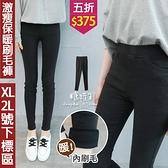 【五折價$375】糖罐子車線造型口袋縮腰素面內刷毛長褲→黑 預購【KK7161】(XL.2L號下標區)