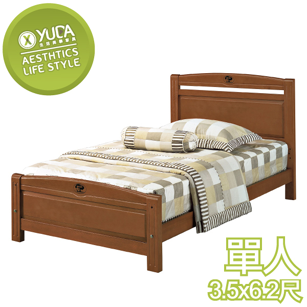 【YUDA】安麗 實木 鐵杉 3.5尺 單人 床架/床底/床檯 J0S 71-1