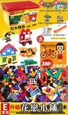兒童積木小顆粒拼裝玩具益智拼插3-6周歲7男孩子8女孩legao拼圖  桶裝800顆粒