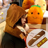 【nicopy】帶帽多功能U型頸枕旅行枕(法國麵包)