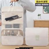 化妝包便攜韓國簡約少女心洗漱包收納盒大容量化妝袋【聚寶屋】