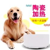 寵物自動飲水機狗狗喝水喂水器不濕嘴可加熱狗碗雙碗自動飲水陶瓷 時尚教主