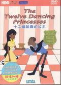 HBO 十二個跳舞的公主DVD 免運 (購潮8)