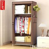 簡易衣櫃兒童成人宿舍臥室布衣櫃簡約現代經濟型省空間組裝小衣櫥igo『韓女王』