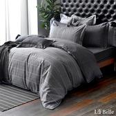 義大利La Belle《簡約氣息》加大純棉防蹣抗菌吸濕排汗兩用被床包組