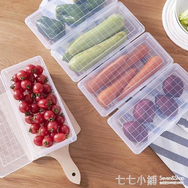 透明長方形保鮮盒魚盒塑膠密封罐冰箱食品收納盒冷凍藏密封保鮮盒