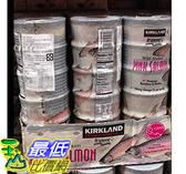 [COSCO代購] 需低溫配送無法超取 KIRKLAND 阿拉斯加去皮去骨鮭魚罐頭 170公克X6入 _C890181