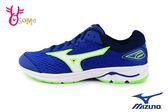 MIZUNO 美津濃 WAVE RIDER 22 Jr 慢跑鞋 大童 女段 雲波浪款運動鞋 G9284#藍綠◆OSOME奧森童鞋