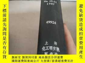 二手書博民逛書店CHEMICAL罕見AND ENGINEERING NEWS.V