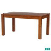 ◎南洋檜木餐桌 比特#18T01(柚木色) NITORI宜得利家居