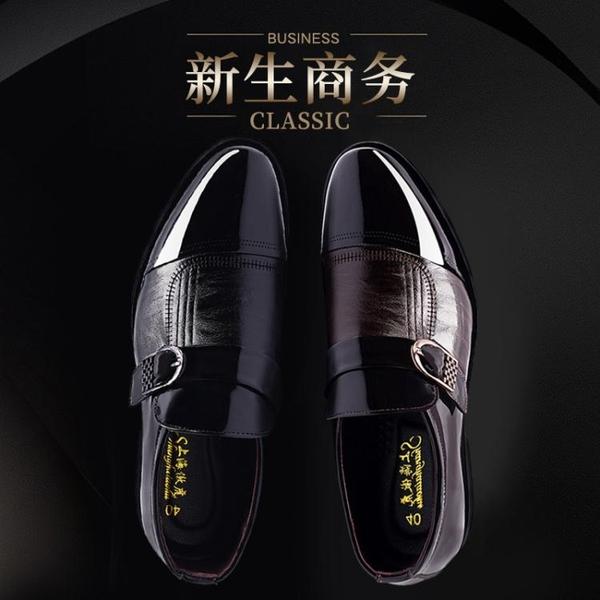 套腳商務時尚青年尖頭皮鞋 正裝單鞋【五巷六號】x155