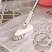 長柄地板刷浴室刷家用瓷磚清潔刷子硬毛衛生間洗地刷死角地磚神器 樂活生活館