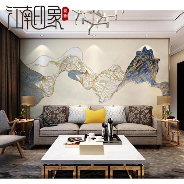 壁畫 中式背景墻壁紙影視墻布意境山水墻紙無縫壁布