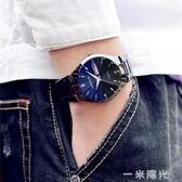 網紅中學生手錶男士機械錶防水時尚潮流時尚韓版概念簡約休閒 一米陽光
