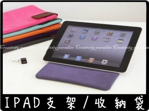 【NG品IPAD2收納袋】APPLE IPAD 2專用平板電腦保護套/支架/托架