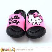 女童拖鞋 Hello Kitty正版拖鞋 魔法Baby
