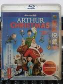 挖寶二手片-0Q01-252-正版藍光BD【聖誕快遞 3D+2D】-卡通動畫(直購價)