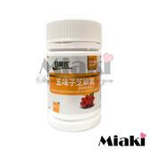 白蘭氏 五味子芝麻錠 濃縮精華配方 60錠/瓶 -新包裝 *Miaki*