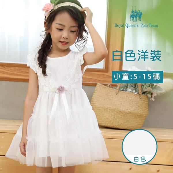 白色連身洋裝 [95137] RQ POLO 春夏童裝 小童 5-17碼 畢業穿搭 花童禮服