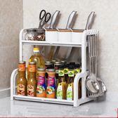 廚房用品放調料作料瓶置物架落地2層油鹽醬醋收納架igo       智能生活館