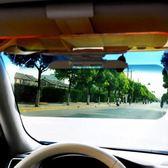 司機護目鏡偏光夜視防眩光遮陽板日夜兩用防遠光燈神器汽車載用品「Top3c」