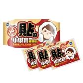 小樂寶14HR貼式暖暖包(10片/袋)【杏一】