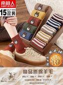 襪子女士月子加厚加絨保暖毛線秋冬季長筒棉襪中筒日系可愛INS潮 韓語空間