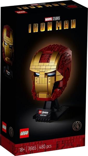 樂高LEGO SUPER HEROES 鋼鐵人頭盔 Iron Man Helmet 76165 TOYeGO 玩具e哥