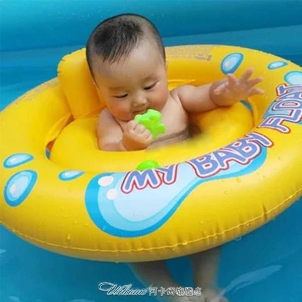 寶寶游泳圈家用網紅嬰兒洗澡兒童坐圈兒3-6個月新生腋下小1-3歲一【快速出貨】