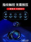 真無線藍芽耳機雙耳運動跑步入耳式耳塞掛耳開車迷你超小隱形5.0 東京衣秀