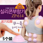 韓國真空硅膠拔罐器軟膠負壓罐加厚家用手擰按壓拔火罐吸濕罐氣罐  IGO