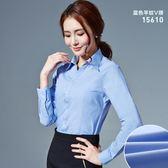 春季長袖襯衫女職業工裝修身V領OL通勤純藍色襯衣女打底衫工作服
