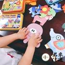 兒童早教益智力積木男孩女孩拼圖玩具動物交通認知【君來佳選】