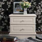 床頭櫃簡約現代白色烤漆簡歐式韓式臥室邊櫃收納櫃儲物櫃特價 英雄聯盟MBS
