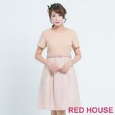 RED HOUSE-蕾赫斯-素面花紋剪接洋裝(卡其)