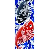 【日本製】【和布華】 日本製 注染拭手巾 鯛魚吉祥圖案 SD-5167 - 和布華