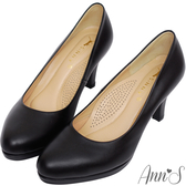 Ann'S美腿高度-全真羊皮防水台尖頭高跟包鞋-黑