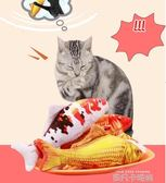 金魚抱枕仿真3d鯉魚抱枕可愛毛絨玩具貓貓玩具公仔惡搞玩偶布娃娃 依凡卡時尚