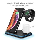 iphone11無線充電器airpower蘋果xsmax手機8plus專用三合一充電支架  極有家  ATF
