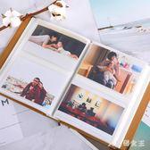 家庭相冊影集 插頁式復古文藝送女朋友創意收藏禮物 df3736【大尺碼女王】