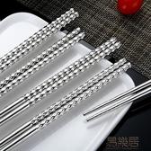 筷子新款304不銹鋼筷子家用防滑防燙