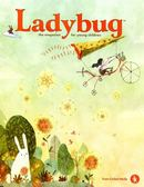 Ladybug  3月號/2018